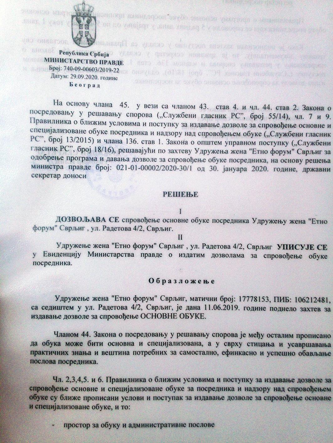 Dobijena dozvola za sprovođenje osnovne obuke posrednika - medijatora